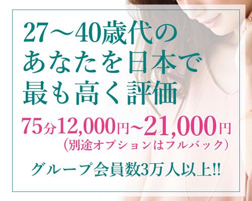 Qぷり500_400.jpg